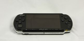 Top 5 Ways to Enhance Your PSP Gaming Experiences