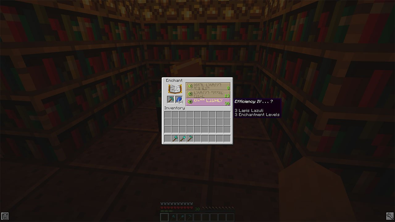 Minecraft Enchanting Guide & Best 1 14 Enchantments for